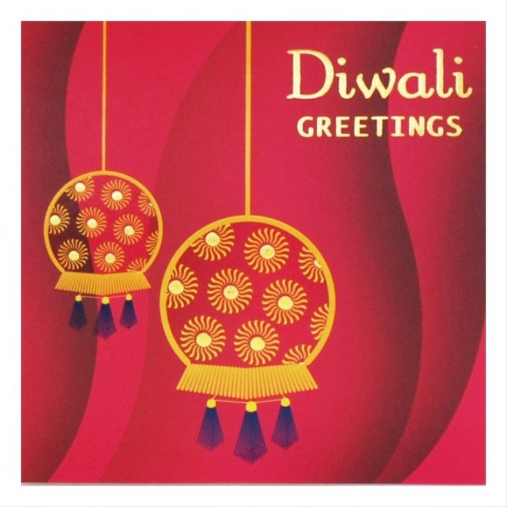 13 greeting cards of happy diwali 2016 happy diwali 2016 13 greeting cards of happy diwali 2016 happy diwali 2016 greeting cards site title m4hsunfo